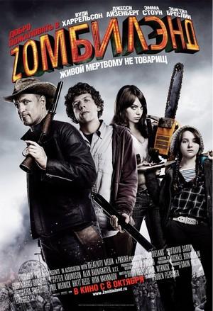 ดูหนัง Zombieland ซอมบี้แลนด์ แก๊งคนซ่าส์ล่าซอมบี้ ดูหนังออนไลน์ฟรี ดูหนังฟรี ดูหนังใหม่ชนโรง หนังใหม่ล่าสุด หนังแอคชั่น หนังผจญภัย หนังแอนนิเมชั่น หนัง HD ได้ที่ movie24x.com