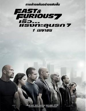 ดูหนัง Fast And Furious 7 เร็ว…แรง ทะลุนรก 7 ดูหนังออนไลน์ฟรี ดูหนังฟรี ดูหนังใหม่ชนโรง หนังใหม่ล่าสุด หนังแอคชั่น หนังผจญภัย หนังแอนนิเมชั่น หนัง HD ได้ที่ movie24x.com