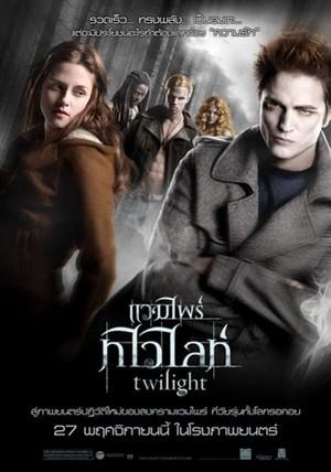 ดูหนัง Twilight แวมไพร์ ทไวไลท์ 1 ดูหนังออนไลน์ฟรี ดูหนังฟรี HD ชัด ดูหนังใหม่ชนโรง หนังใหม่ล่าสุด เต็มเรื่อง มาสเตอร์ พากย์ไทย ซาวด์แทร็ก ซับไทย หนังซูม หนังแอคชั่น หนังผจญภัย หนังแอนนิเมชั่น หนัง HD ได้ที่ movie24x.com