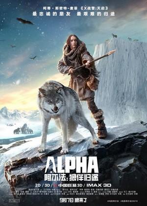 ดูหนัง Alpha ผจญนรกแดนทมิฬ 20,000 ปี ดูหนังออนไลน์ฟรี ดูหนังฟรี HD ชัด ดูหนังใหม่ชนโรง หนังใหม่ล่าสุด เต็มเรื่อง มาสเตอร์ พากย์ไทย ซาวด์แทร็ก ซับไทย หนังซูม หนังแอคชั่น หนังผจญภัย หนังแอนนิเมชั่น หนัง HD ได้ที่ movie24x.com