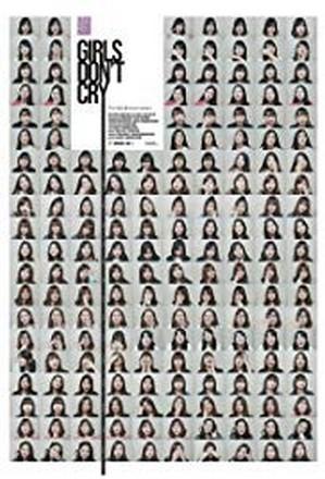 ดูหนัง BNK48 Girls Don't Cry บีเอ็นเคโฟร์ตีเอต เกิร์ลดอนต์คราย ดูหนังออนไลน์ฟรี ดูหนังฟรี ดูหนังใหม่ชนโรง หนังใหม่ล่าสุด หนังแอคชั่น หนังผจญภัย หนังแอนนิเมชั่น หนัง HD ได้ที่ movie24x.com