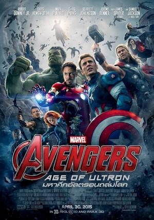 ดูหนัง The Avengers 2 : Age of Ultron ดิ อเวนเจอร์ส: มหาศึกอัลตรอนถล่มโลก ดูหนังออนไลน์ฟรี ดูหนังฟรี ดูหนังใหม่ชนโรง หนังใหม่ล่าสุด หนังแอคชั่น หนังผจญภัย หนังแอนนิเมชั่น หนัง HD ได้ที่ movie24x.com