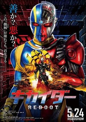 ดูหนัง Kikaider The Ultimate Human Robot คิไคเดอร์ ยอดมนุษย์คอมพิวเตอร์ ดูหนังออนไลน์ฟรี ดูหนังฟรี HD ชัด ดูหนังใหม่ชนโรง หนังใหม่ล่าสุด เต็มเรื่อง มาสเตอร์ พากย์ไทย ซาวด์แทร็ก ซับไทย หนังซูม หนังแอคชั่น หนังผจญภัย หนังแอนนิเมชั่น หนัง HD ได้ที่ movie24x.com