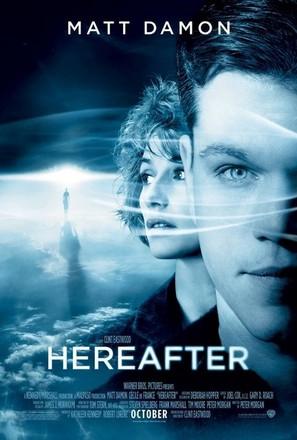 ดูหนัง Hereafter ความตาย ความรัก ความผูกพัน ดูหนังออนไลน์ฟรี ดูหนังฟรี HD ชัด ดูหนังใหม่ชนโรง หนังใหม่ล่าสุด เต็มเรื่อง มาสเตอร์ พากย์ไทย ซาวด์แทร็ก ซับไทย หนังซูม หนังแอคชั่น หนังผจญภัย หนังแอนนิเมชั่น หนัง HD ได้ที่ movie24x.com