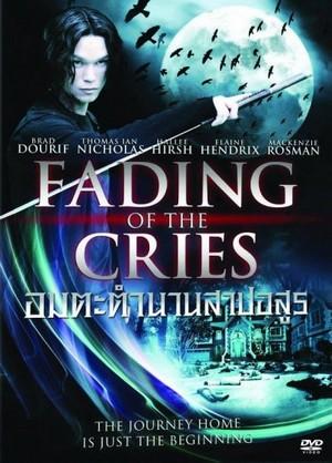 ดูหนัง Fading of The Cries อมตะตํานานสาปอสูร ดูหนังออนไลน์ฟรี ดูหนังฟรี HD ชัด ดูหนังใหม่ชนโรง หนังใหม่ล่าสุด เต็มเรื่อง มาสเตอร์ พากย์ไทย ซาวด์แทร็ก ซับไทย หนังซูม หนังแอคชั่น หนังผจญภัย หนังแอนนิเมชั่น หนัง HD ได้ที่ movie24x.com