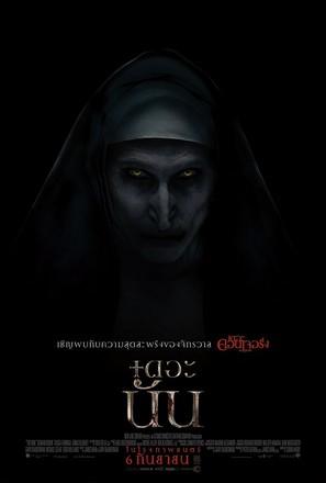 ดูหนัง The Nun เดอะ นัน ดูหนังออนไลน์ฟรี ดูหนังฟรี HD ชัด ดูหนังใหม่ชนโรง หนังใหม่ล่าสุด เต็มเรื่อง มาสเตอร์ พากย์ไทย ซาวด์แทร็ก ซับไทย หนังซูม หนังแอคชั่น หนังผจญภัย หนังแอนนิเมชั่น หนัง HD ได้ที่ movie24x.com
