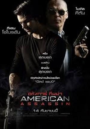 ดูหนัง American Assassin อหังการ์ ทีมฆ่า ดูหนังออนไลน์ฟรี ดูหนังฟรี ดูหนังใหม่ชนโรง หนังใหม่ล่าสุด หนังแอคชั่น หนังผจญภัย หนังแอนนิเมชั่น หนัง HD ได้ที่ movie24x.com