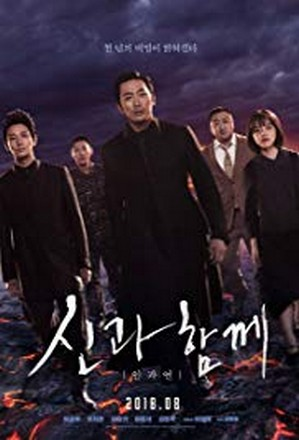 ดูหนัง Along With The Gods The Last 49 Days ฝ่า 7 นรกไปกับพระเจ้า 2 ดูหนังออนไลน์ฟรี ดูหนังฟรี HD ชัด ดูหนังใหม่ชนโรง หนังใหม่ล่าสุด เต็มเรื่อง มาสเตอร์ พากย์ไทย ซาวด์แทร็ก ซับไทย หนังซูม หนังแอคชั่น หนังผจญภัย หนังแอนนิเมชั่น หนัง HD ได้ที่ movie24x.com