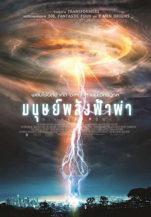 ดูหนัง Higher Power มนุษย์พลังฟ้าผ่า ดูหนังออนไลน์ฟรี ดูหนังฟรี HD ชัด ดูหนังใหม่ชนโรง หนังใหม่ล่าสุด เต็มเรื่อง มาสเตอร์ พากย์ไทย ซาวด์แทร็ก ซับไทย หนังซูม หนังแอคชั่น หนังผจญภัย หนังแอนนิเมชั่น หนัง HD ได้ที่ movie24x.com