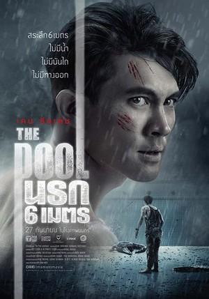 ดูหนัง The Pool นรก 6 เมตร ดูหนังออนไลน์ฟรี ดูหนังฟรี HD ชัด ดูหนังใหม่ชนโรง หนังใหม่ล่าสุด เต็มเรื่อง มาสเตอร์ พากย์ไทย ซาวด์แทร็ก ซับไทย หนังซูม หนังแอคชั่น หนังผจญภัย หนังแอนนิเมชั่น หนัง HD ได้ที่ movie24x.com