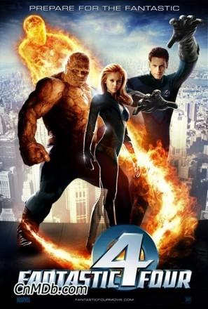 ดูหนัง Fantastic Four สี่พลังคนกายสิทธิ์ ภาค 1 ดูหนังออนไลน์ฟรี ดูหนังฟรี HD ชัด ดูหนังใหม่ชนโรง หนังใหม่ล่าสุด เต็มเรื่อง มาสเตอร์ พากย์ไทย ซาวด์แทร็ก ซับไทย หนังซูม หนังแอคชั่น หนังผจญภัย หนังแอนนิเมชั่น หนัง HD ได้ที่ movie24x.com