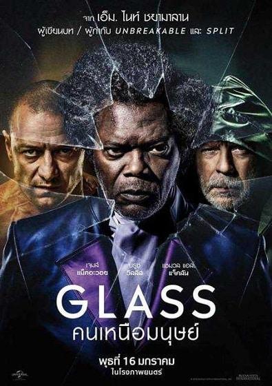 ดูหนัง Glass คนเหนือมนุษย์ ดูหนังออนไลน์ฟรี ดูหนังฟรี HD ชัด ดูหนังใหม่ชนโรง หนังใหม่ล่าสุด เต็มเรื่อง มาสเตอร์ พากย์ไทย ซาวด์แทร็ก ซับไทย หนังซูม หนังแอคชั่น หนังผจญภัย หนังแอนนิเมชั่น หนัง HD ได้ที่ movie24x.com