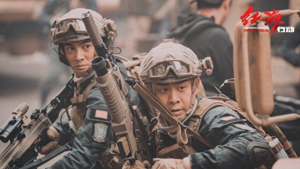 ดูหนัง Hong hai xing dong2 ดูหนังออนไลน์ฟรี ดูหนังฟรี HD ชัด ดูหนังใหม่ชนโรง หนังใหม่ล่าสุด เต็มเรื่อง มาสเตอร์ พากย์ไทย ซาวด์แทร็ก ซับไทย หนังซูม หนังแอคชั่น หนังผจญภัย หนังแอนนิเมชั่น หนัง HD ได้ที่ movie24x.com