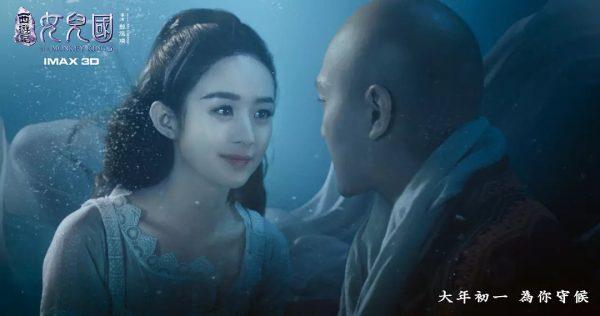 ดูหนัง Monkey King 3 ดูหนังออนไลน์ฟรี ดูหนังฟรี HD ชัด ดูหนังใหม่ชนโรง หนังใหม่ล่าสุด เต็มเรื่อง มาสเตอร์ พากย์ไทย ซาวด์แทร็ก ซับไทย หนังซูม หนังแอคชั่น หนังผจญภัย หนังแอนนิเมชั่น หนัง HD ได้ที่ movie24x.com