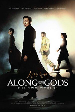 ดูหนัง Along With the Gods The Two Worlds ฝ่า 7 นรกไปกับพระเจ้า ดูหนังออนไลน์ฟรี ดูหนังฟรี HD ชัด ดูหนังใหม่ชนโรง หนังใหม่ล่าสุด เต็มเรื่อง มาสเตอร์ พากย์ไทย ซาวด์แทร็ก ซับไทย หนังซูม หนังแอคชั่น หนังผจญภัย หนังแอนนิเมชั่น หนัง HD ได้ที่ movie24x.com
