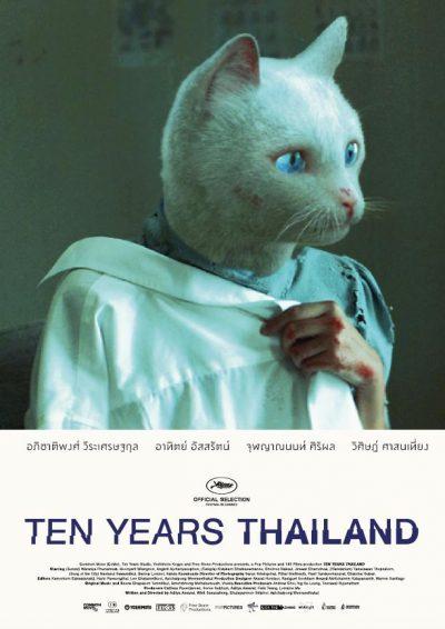 ดูหนัง Ten Years Thailand2 ดูหนังออนไลน์ฟรี ดูหนังฟรี HD ชัด ดูหนังใหม่ชนโรง หนังใหม่ล่าสุด เต็มเรื่อง มาสเตอร์ พากย์ไทย ซาวด์แทร็ก ซับไทย หนังซูม หนังแอคชั่น หนังผจญภัย หนังแอนนิเมชั่น หนัง HD ได้ที่ movie24x.com