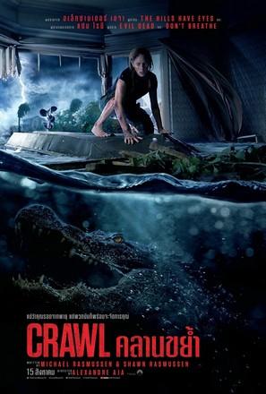 ดูหนัง Crawl คลานขย้ำ มาสเตอร์ 4K ดูหนังออนไลน์ฟรี ดูหนังฟรี HD ชัด ดูหนังใหม่ชนโรง หนังใหม่ล่าสุด เต็มเรื่อง มาสเตอร์ พากย์ไทย ซาวด์แทร็ก ซับไทย หนังซูม หนังแอคชั่น หนังผจญภัย หนังแอนนิเมชั่น หนัง HD ได้ที่ movie24x.com