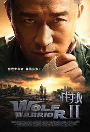 ดูหนัง Wolf Warrior 2 กองพันหมาป่า ดูหนังออนไลน์ฟรี ดูหนังฟรี ดูหนังใหม่ชนโรง หนังใหม่ล่าสุด หนังแอคชั่น หนังผจญภัย หนังแอนนิเมชั่น หนัง HD ได้ที่ movie24x.com