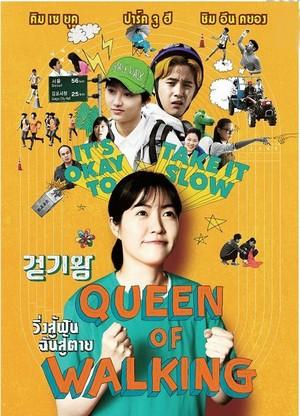 ดูหนัง Queen of Walking วิ่งสู้ฝัน ฉันสู้ตาย ดูหนังออนไลน์ฟรี ดูหนังฟรี HD ชัด ดูหนังใหม่ชนโรง หนังใหม่ล่าสุด เต็มเรื่อง มาสเตอร์ พากย์ไทย ซาวด์แทร็ก ซับไทย หนังซูม หนังแอคชั่น หนังผจญภัย หนังแอนนิเมชั่น หนัง HD ได้ที่ movie24x.com