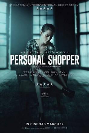 ดูหนัง Personal Shopper สื่อจิตสัมผัส ดูหนังออนไลน์ฟรี ดูหนังฟรี ดูหนังใหม่ชนโรง หนังใหม่ล่าสุด หนังแอคชั่น หนังผจญภัย หนังแอนนิเมชั่น หนัง HD ได้ที่ movie24x.com