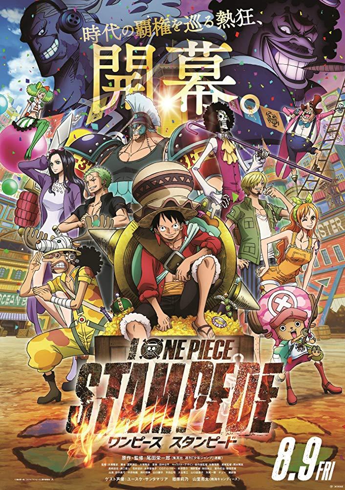 ดูหนัง One Piece Stampede (2019) วันพีซ เดอะมูฟวี่ สแตมปีด ดูหนังออนไลน์ฟรี ดูหนังฟรี ดูหนังใหม่ชนโรง หนังใหม่ล่าสุด หนังแอคชั่น หนังผจญภัย หนังแอนนิเมชั่น หนัง HD ได้ที่ movie24x.com