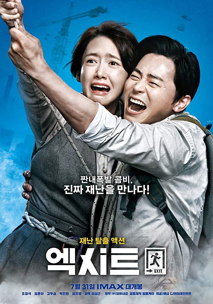 ดูหนัง Exit (2019) ฝ่าหมอกพิษ ภารกิจรัก ดูหนังออนไลน์ฟรี ดูหนังฟรี HD ชัด ดูหนังใหม่ชนโรง หนังใหม่ล่าสุด เต็มเรื่อง มาสเตอร์ พากย์ไทย ซาวด์แทร็ก ซับไทย หนังซูม หนังแอคชั่น หนังผจญภัย หนังแอนนิเมชั่น หนัง HD ได้ที่ movie24x.com