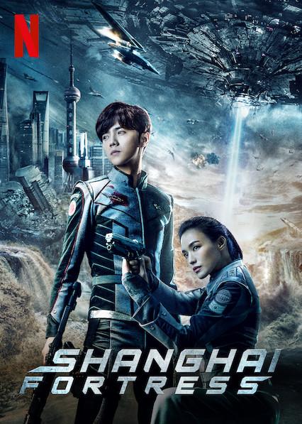 ดูหนัง Shanghai Fortress เซี่ยงไฮ้ ปราการมหากาฬ ดูหนังออนไลน์ฟรี ดูหนังฟรี ดูหนังใหม่ชนโรง หนังใหม่ล่าสุด หนังแอคชั่น หนังผจญภัย หนังแอนนิเมชั่น หนัง HD ได้ที่ movie24x.com