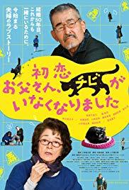 ดูหนัง Only The Cat Knows เจ้าเหมียวจิบิ หายไปไหนนะ (2019) ดูหนังออนไลน์ฟรี ดูหนังฟรี HD ชัด ดูหนังใหม่ชนโรง หนังใหม่ล่าสุด เต็มเรื่อง มาสเตอร์ พากย์ไทย ซาวด์แทร็ก ซับไทย หนังซูม หนังแอคชั่น หนังผจญภัย หนังแอนนิเมชั่น หนัง HD ได้ที่ movie24x.com