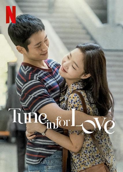 ดูหนัง Tune in for Love (2019) คลื่นรักสื่อใจ ดูหนังออนไลน์ฟรี ดูหนังฟรี ดูหนังใหม่ชนโรง หนังใหม่ล่าสุด หนังแอคชั่น หนังผจญภัย หนังแอนนิเมชั่น หนัง HD ได้ที่ movie24x.com