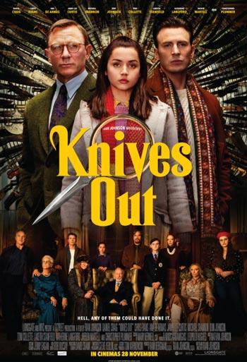 ดูหนัง Knives Out ฆาตกรรมหรรษา ใครฆ่าคุณปู่ ดูหนังออนไลน์ฟรี ดูหนังฟรี ดูหนังใหม่ชนโรง หนังใหม่ล่าสุด หนังแอคชั่น หนังผจญภัย หนังแอนนิเมชั่น หนัง HD ได้ที่ movie24x.com