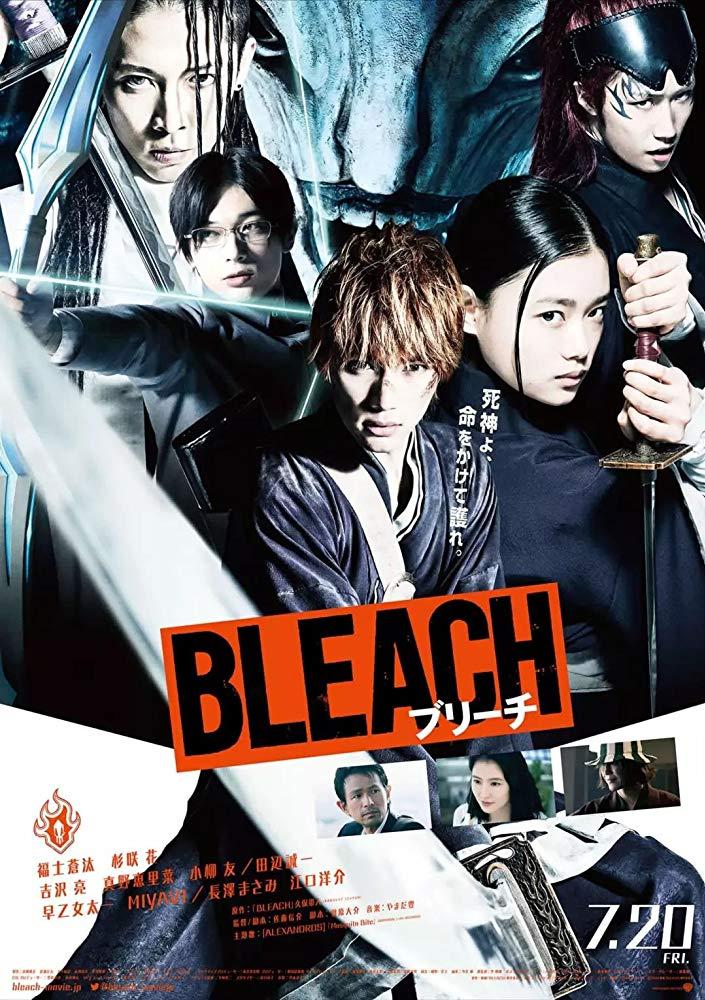 ดูหนัง Bleach (2018) เทพมรณะ ดูหนังออนไลน์ฟรี ดูหนังฟรี ดูหนังใหม่ชนโรง หนังใหม่ล่าสุด หนังแอคชั่น หนังผจญภัย หนังแอนนิเมชั่น หนัง HD ได้ที่ movie24x.com