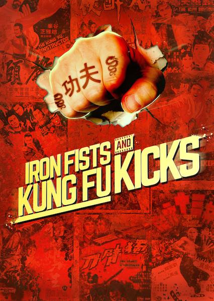 ดูหนัง Iron Fists and Kung Fu Kicks กังฟูสะท้านปฐพี ดูหนังออนไลน์ฟรี ดูหนังฟรี ดูหนังใหม่ชนโรง หนังใหม่ล่าสุด หนังแอคชั่น หนังผจญภัย หนังแอนนิเมชั่น หนัง HD ได้ที่ movie24x.com
