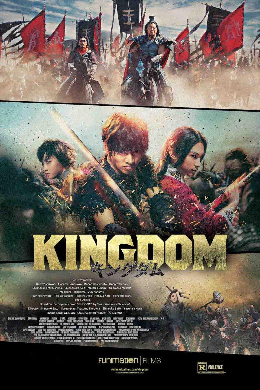 ดูหนัง Kingdom (2019) สงครามบัลลังก์ผงาดจิ๋นซี ดูหนังออนไลน์ฟรี ดูหนังฟรี HD ชัด ดูหนังใหม่ชนโรง หนังใหม่ล่าสุด เต็มเรื่อง มาสเตอร์ พากย์ไทย ซาวด์แทร็ก ซับไทย หนังซูม หนังแอคชั่น หนังผจญภัย หนังแอนนิเมชั่น หนัง HD ได้ที่ movie24x.com