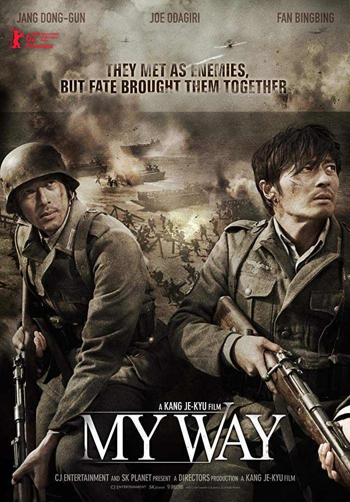 ดูหนัง My Way (2011) สงคราม มิตรภาพ ความรัก ดูหนังออนไลน์ฟรี ดูหนังฟรี ดูหนังใหม่ชนโรง หนังใหม่ล่าสุด หนังแอคชั่น หนังผจญภัย หนังแอนนิเมชั่น หนัง HD ได้ที่ movie24x.com