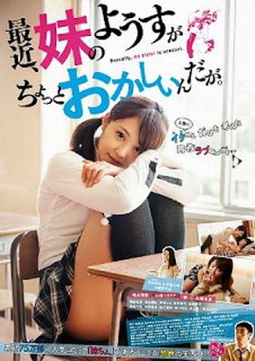 ดูหนัง Recently My Sister is Unusual(2014) น้องสาวผมไม่ปกติ ดูหนังออนไลน์ฟรี ดูหนังฟรี ดูหนังใหม่ชนโรง หนังใหม่ล่าสุด หนังแอคชั่น หนังผจญภัย หนังแอนนิเมชั่น หนัง HD ได้ที่ movie24x.com