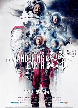 ดูหนัง The Wandering Earth ปฏิบัติการฝ่าสุริยะ (2019) พากย์ไทย ดูหนังออนไลน์ฟรี ดูหนังฟรี ดูหนังใหม่ชนโรง หนังใหม่ล่าสุด หนังแอคชั่น หนังผจญภัย หนังแอนนิเมชั่น หนัง HD ได้ที่ movie24x.com
