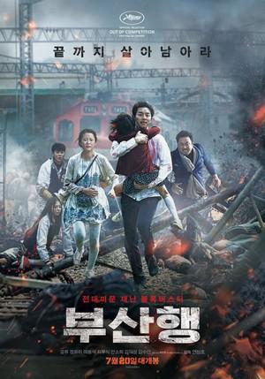 ดูหนัง Train to Busan ด่วนนรกซอมบี้คลั่ง ดูหนังออนไลน์ฟรี ดูหนังฟรี ดูหนังใหม่ชนโรง หนังใหม่ล่าสุด หนังแอคชั่น หนังผจญภัย หนังแอนนิเมชั่น หนัง HD ได้ที่ movie24x.com