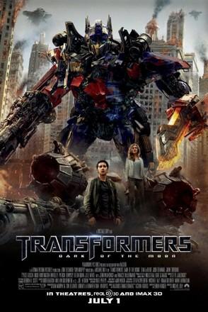 ดูหนัง Transformers 3 Dark of The Moon ทรานส์ฟอร์เมอร์ส ดาร์ค ออฟ เดอะ มูน ดูหนังออนไลน์ฟรี ดูหนังฟรี ดูหนังใหม่ชนโรง หนังใหม่ล่าสุด หนังแอคชั่น หนังผจญภัย หนังแอนนิเมชั่น หนัง HD ได้ที่ movie24x.com