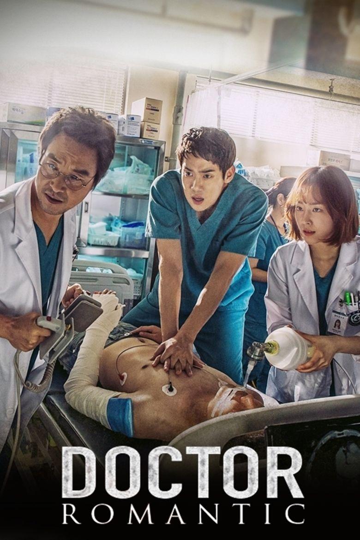 ดูหนัง Dr.Romantic Season 1 (2016) คุณหมอโรแมนติก ดูหนังออนไลน์ฟรี ดูหนังฟรี ดูหนังใหม่ชนโรง หนังใหม่ล่าสุด หนังแอคชั่น หนังผจญภัย หนังแอนนิเมชั่น หนัง HD ได้ที่ movie24x.com