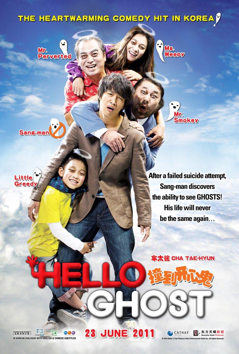 ดูหนัง ดูหนังออนไลน์ Hello Ghost (2010) ผีวุ่นวายกะนายเจี๋ยมเจี้ยม ดูหนังออนไลน์ฟรี ดูหนังฟรี ดูหนังใหม่ชนโรง หนังใหม่ล่าสุด หนังแอคชั่น หนังผจญภัย หนังแอนนิเมชั่น หนัง HD ได้ที่ movie24x.com