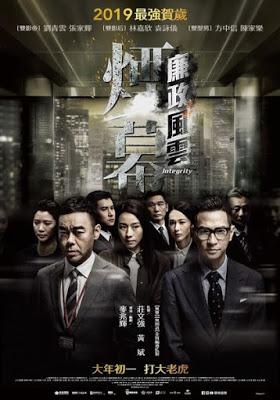 ดูหนัง Integrity (2019) บันทึกลับของสายลับ ดูหนังออนไลน์ฟรี ดูหนังฟรี ดูหนังใหม่ชนโรง หนังใหม่ล่าสุด หนังแอคชั่น หนังผจญภัย หนังแอนนิเมชั่น หนัง HD ได้ที่ movie24x.com