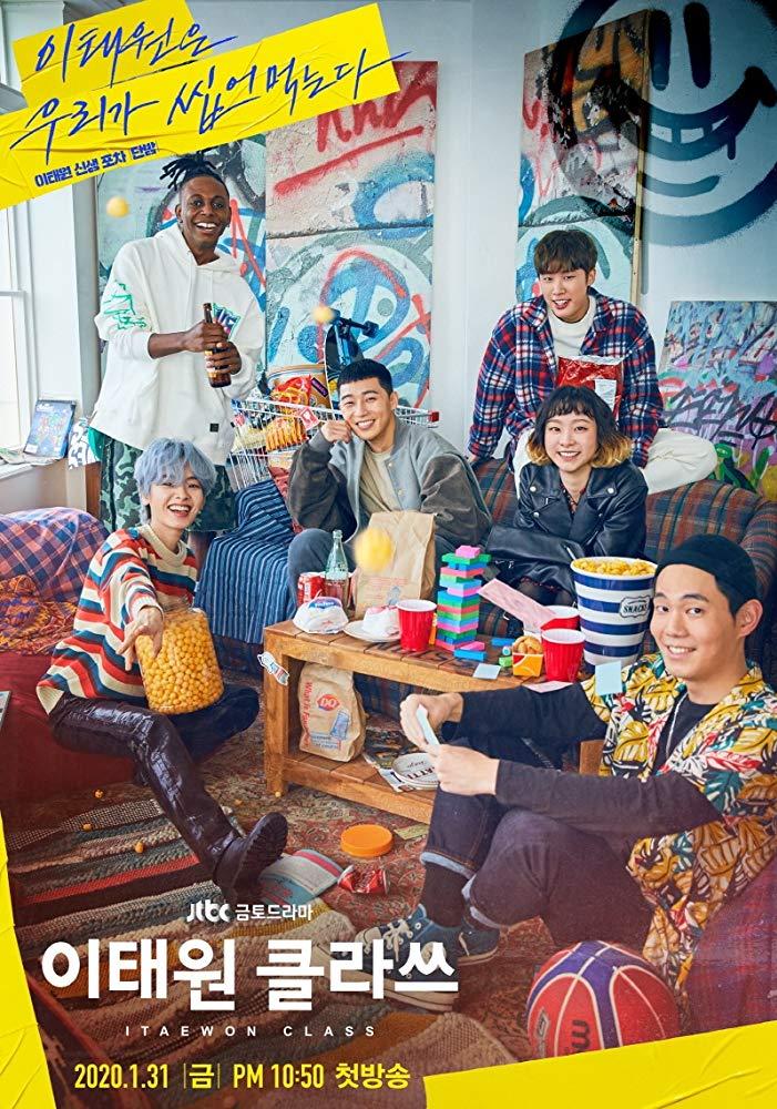 ดูหนัง Itaewon Class (2020) ธุรกิจปิดเกมแค้น ดูหนังออนไลน์ฟรี ดูหนังฟรี ดูหนังใหม่ชนโรง หนังใหม่ล่าสุด หนังแอคชั่น หนังผจญภัย หนังแอนนิเมชั่น หนัง HD ได้ที่ movie24x.com