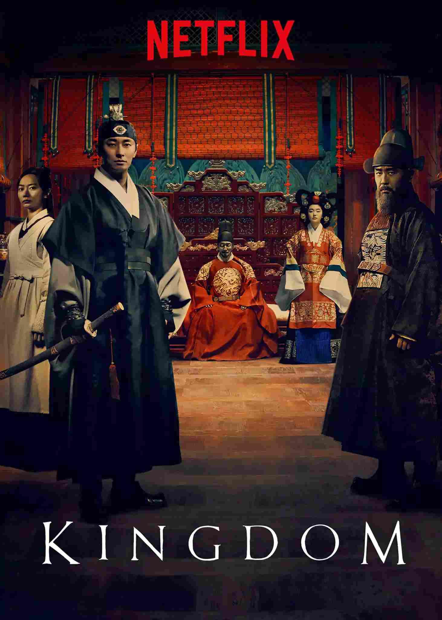 ดูหนัง Kingdom (2019) ผีดิบคลั่ง บัลลังก์เดือด ดูหนังออนไลน์ฟรี ดูหนังฟรี ดูหนังใหม่ชนโรง หนังใหม่ล่าสุด หนังแอคชั่น หนังผจญภัย หนังแอนนิเมชั่น หนัง HD ได้ที่ movie24x.com