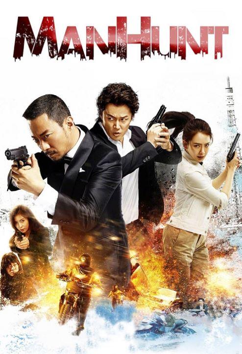 ดูหนัง ดูหนังออนไลน์ Manhunt (2017) คลั่งล้างแค้น ดูหนังออนไลน์ฟรี ดูหนังฟรี HD ชัด ดูหนังใหม่ชนโรง หนังใหม่ล่าสุด เต็มเรื่อง มาสเตอร์ พากย์ไทย ซาวด์แทร็ก ซับไทย หนังซูม หนังแอคชั่น หนังผจญภัย หนังแอนนิเมชั่น หนัง HD ได้ที่ movie24x.com