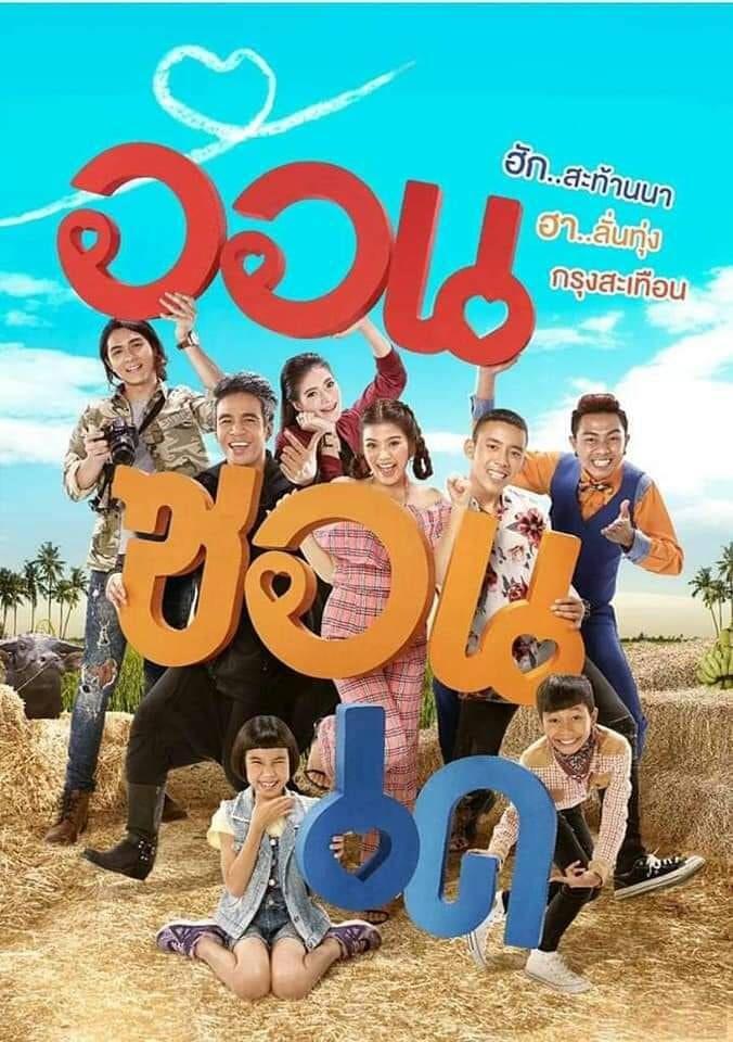 ดูหนัง ออนซอนเด (2019) ONZONDE ดูหนังออนไลน์ฟรี ดูหนังฟรี HD ชัด ดูหนังใหม่ชนโรง หนังใหม่ล่าสุด เต็มเรื่อง มาสเตอร์ พากย์ไทย ซาวด์แทร็ก ซับไทย หนังซูม หนังแอคชั่น หนังผจญภัย หนังแอนนิเมชั่น หนัง HD ได้ที่ movie24x.com