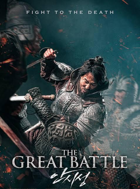 ดูหนัง THE GREAT BATTLE (2018) มหาศึกพิทักษ์อันซี ดูหนังออนไลน์ฟรี ดูหนังฟรี ดูหนังใหม่ชนโรง หนังใหม่ล่าสุด หนังแอคชั่น หนังผจญภัย หนังแอนนิเมชั่น หนัง HD ได้ที่ movie24x.com
