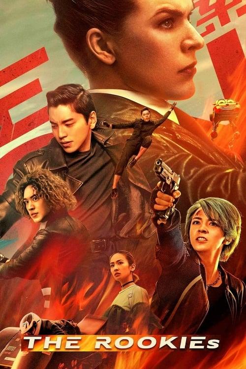 ดูหนัง THE ROOKIES (2019) ทีมเฟี้ยวตัดเหลี่ยมคน ดูหนังออนไลน์ฟรี ดูหนังฟรี ดูหนังใหม่ชนโรง หนังใหม่ล่าสุด หนังแอคชั่น หนังผจญภัย หนังแอนนิเมชั่น หนัง HD ได้ที่ movie24x.com