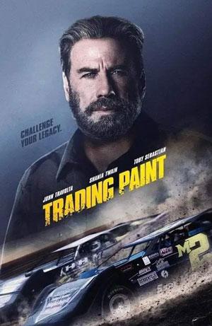ดูหนัง trading paint (2019) เทรดดิ้ง เพ้นท์ ดูหนังออนไลน์ฟรี ดูหนังฟรี HD ชัด ดูหนังใหม่ชนโรง หนังใหม่ล่าสุด เต็มเรื่อง มาสเตอร์ พากย์ไทย ซาวด์แทร็ก ซับไทย หนังซูม หนังแอคชั่น หนังผจญภัย หนังแอนนิเมชั่น หนัง HD ได้ที่ movie24x.com