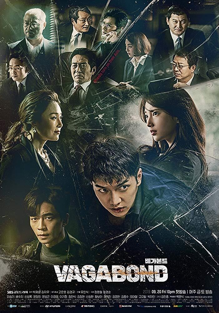 ดูหนัง Vagabond (2019) เจาะแผนลับเครือข่ายนรก ดูหนังออนไลน์ฟรี ดูหนังฟรี ดูหนังใหม่ชนโรง หนังใหม่ล่าสุด หนังแอคชั่น หนังผจญภัย หนังแอนนิเมชั่น หนัง HD ได้ที่ movie24x.com