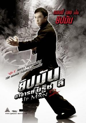 ดูหนัง Ip Man 2 (2010) ยิปมันอาจารย์บรู๊ซ ลี ดูหนังออนไลน์ฟรี ดูหนังฟรี HD ชัด ดูหนังใหม่ชนโรง หนังใหม่ล่าสุด เต็มเรื่อง มาสเตอร์ พากย์ไทย ซาวด์แทร็ก ซับไทย หนังซูม หนังแอคชั่น หนังผจญภัย หนังแอนนิเมชั่น หนัง HD ได้ที่ movie24x.com